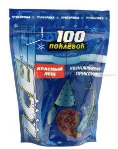 """Прикормка зимняя увлажненная """"100 Поклевок"""" ICE Лещ Красный (500гр)"""