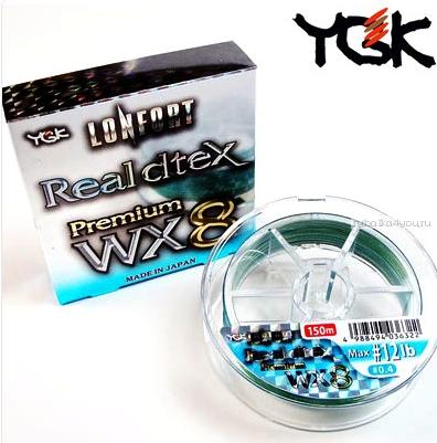 Леска плетеная YGK Lonfort Real DTex Premium 150м