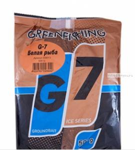 Прикормка Greenfishing G7 Ice Белая рыба 500 гр