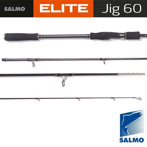 Спиннинг Salmo Elite JIG 60 2.40м / тест до 15-60г