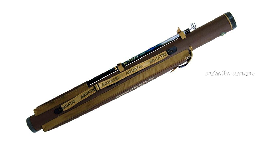 Купить Тубус Aquatic (Акватик) с карманом TК-90 Ø90мм, длина 120см