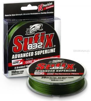 Купить Леска плетеная Sufix 832 Braid Lo Vis Green 135 м