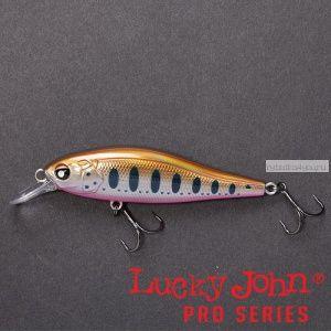 Воблер  LJ Pro Series ANIRA 69SP цвет 105 / до 1,2 м
