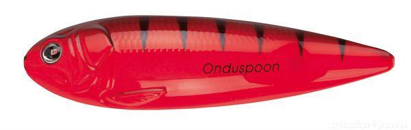 Купить Блесна Sebile ONDUSPOON #2 SLOW SK / 16.5 гр до 0,60м цвет K5