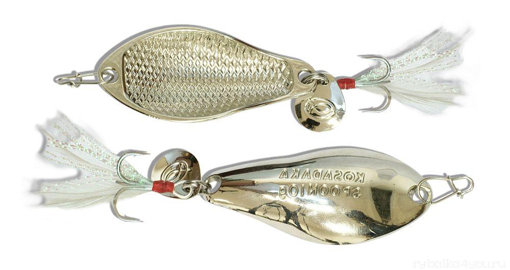 Купить Блесна Kosadaka Warga Spoon 67мм / 20 грамм Silver