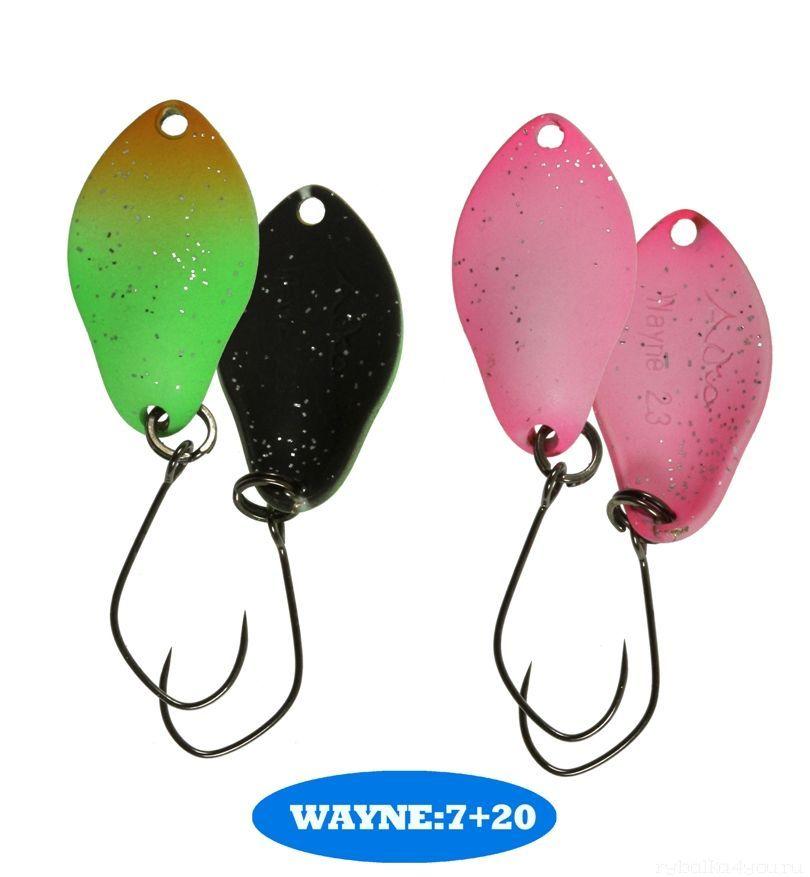 Купить Блесна колеблющаяся Aiko Wayne - 1,9гр цвет 7+20