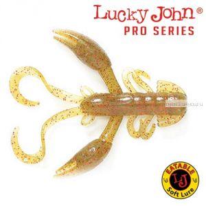 "Твистер Lucky John Pro Series ROCK CRAW 2"" / 51 мм / цвет SB05 / 10 шт"