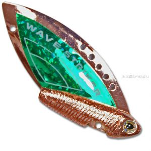 Цикада Kosadaka Wave Striker  / 10 гр /  цвет Copper Green