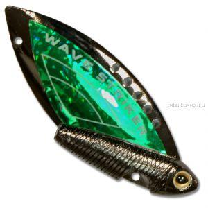 Цикада Kosadaka Wave Striker  / 14 гр /  цвет BN Green
