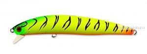 Воблер Kosadaka INTRA XS 125F цвет TT / до 0.5м