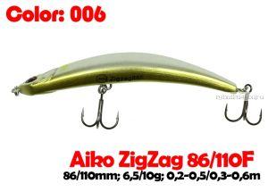 Воблер Aiko ZIGZAG minnow 86F 86 мм / 6,5 гр / 0,2 - 0,5 м / цвет - 006