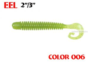 "Твистеры Aiko  Eel 3"" 75 мм / 2,2 гр / запах рыбы / цвет - 006 (упаковка 8 шт)"