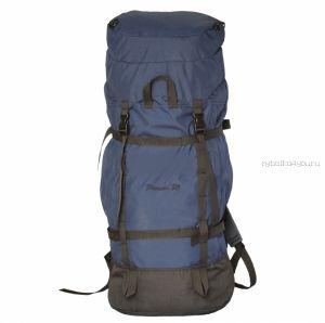 Рюкзак PRIVAL Пионер 80 л ткань Oxford  600D / темно-синий
