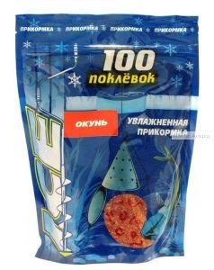 """Прикормка зимняя увлажненная """"100 Поклевок"""" ICE окунь (500гр)"""