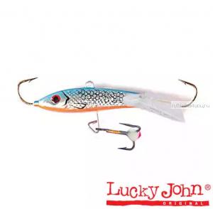 Балансир Lucky John Classic 4.5 + тр. 50 мм / 8 грамм / цвет: 45H