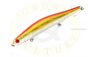 Воблер Grows Culture Orbit  110 SP 110мм/ 16,5 гр/заглубление: 0,8- 1 м/ цвет: 300R