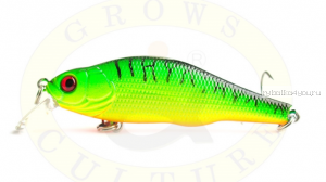Воблер Grows Culture Killer 70F 70 мм/ 8 гр/заглубление: 0,1 - 0,5 м/ цвет: Q2