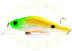 Воблер Grows Culture Killer 70F 70 мм/ 8 гр/заглубление: 0,1 - 0,5 м/ цвет: Q8