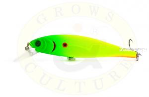 Воблер Grows Culture T-Gene 100F 100 мм/ 17 гр/заглубление: 0,5 - 1,2 м/ цвет: Q5