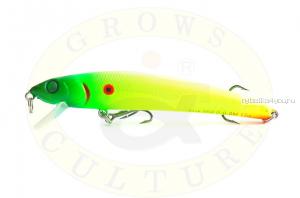 Воблер Grows Culture Jark-2 95F 95 мм/ 12 гр/заглубление: 0 - 0,8 м/ цвет: Q5
