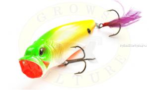 Поппер Grows Culture GC-1067B  80 мм/ 12 гр/ цвет: Q8