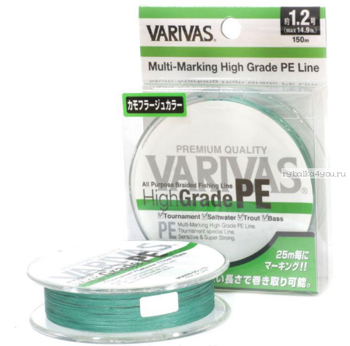 Купить Леска плетеная Varivas High Grade PE 150 м green