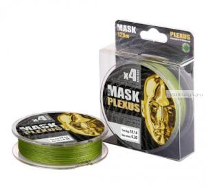 Леска плетеная Akkoi Mask Plexus 125 м green